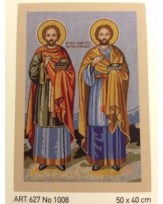 Οι Άγιοι Ανάργυροι