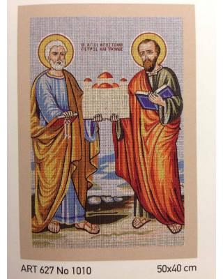 Οι Άγιοι Απόστολοι