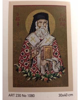 Ο Άγιος Νεκτάριος
