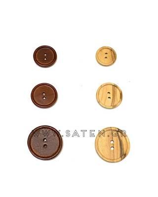 Κουμπιά τύπου ξύλινα M 41332