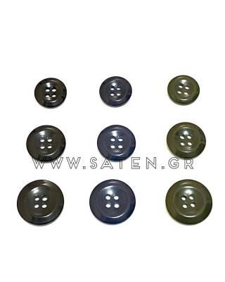 Κουμπιά Στρατιωτικά