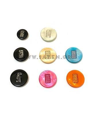Κουμπιά 17651