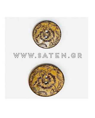 Κουμπιά Μ 15499