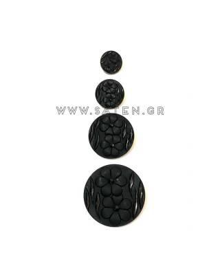 Κουμπιά Β 2919