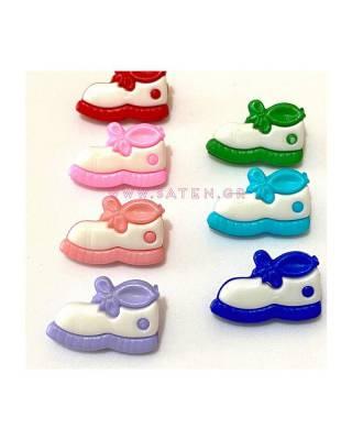 Κουμπιά Παιδικά Παπουτσάκια