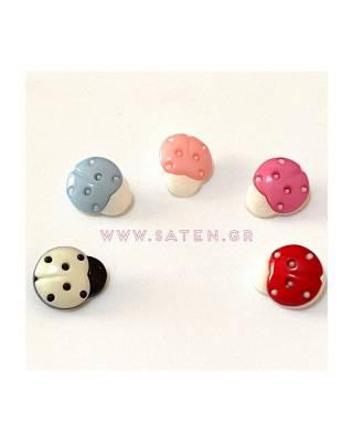 Κουμπιά Παιδικά Πασχαλίτσες