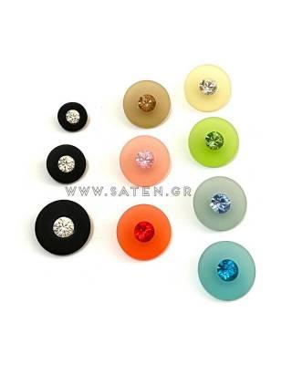 Κουμπιά Γ SW3
