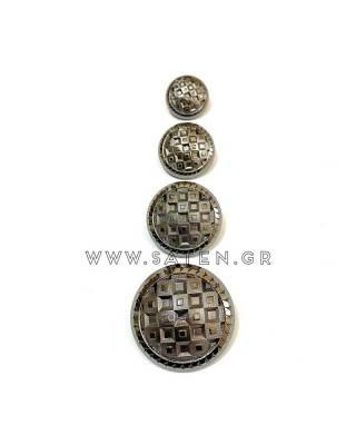 Κουμπιά μεταλλικά Μ 61201