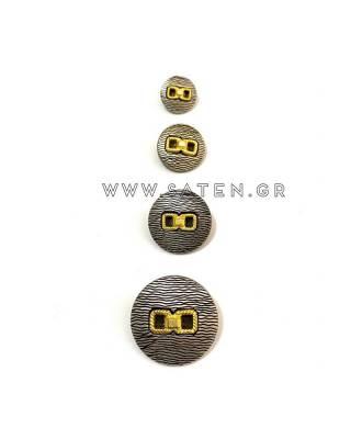 Κουμπιά μεταλλικά Μ 60110