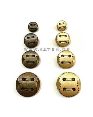 Κουμπιά μεταλλικά 63060