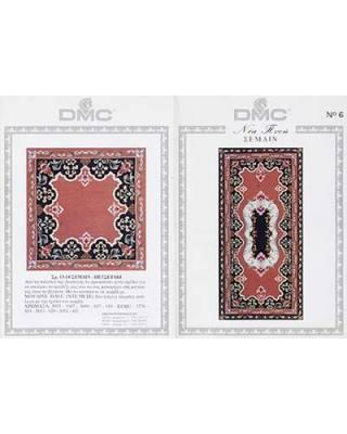 DMC - Νέα Πνοή No. 6
