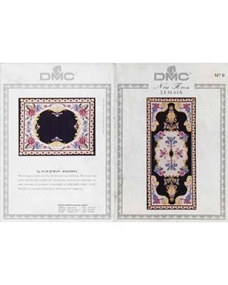 DMC - Νέα Πνοή No. 8