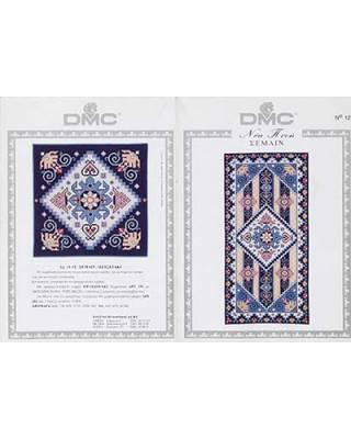 DMC - Νέα Πνοή No. 12