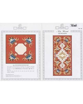 DMC - Νέα Πνοή No. 16