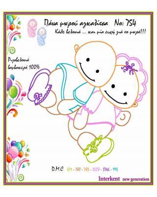 Πάνα μωρού 754